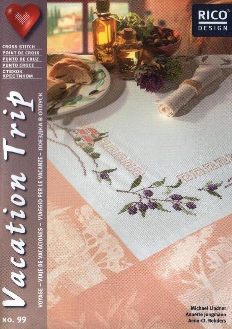 Схема вышивки лаванда
