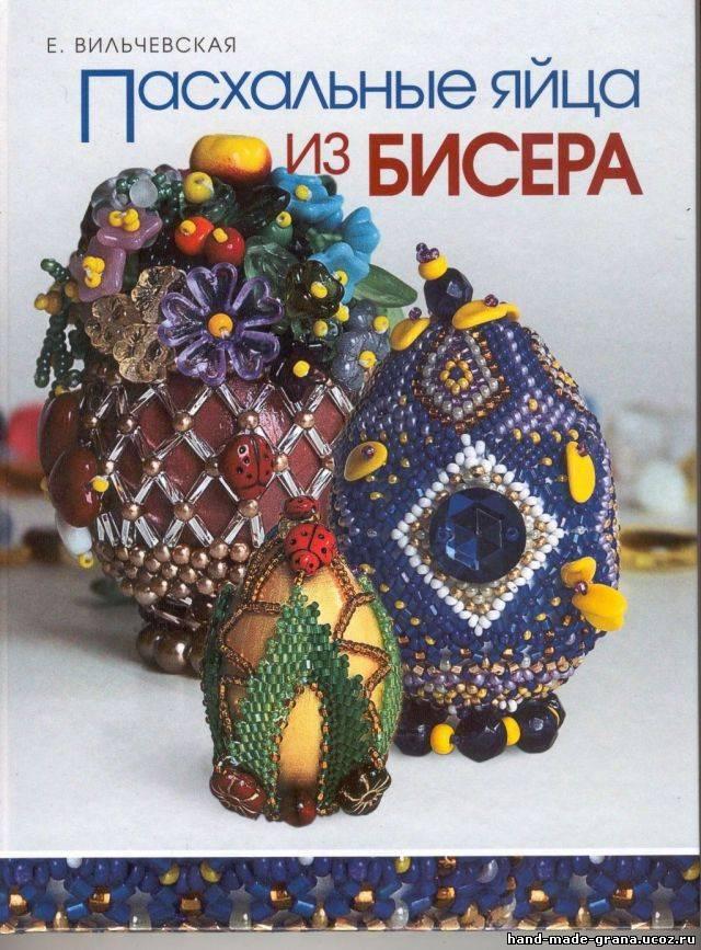 Орловские традиции в работе с бисером