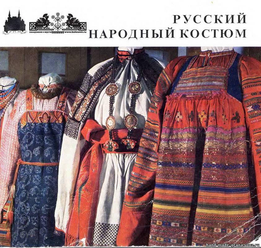 На русском и английских языках