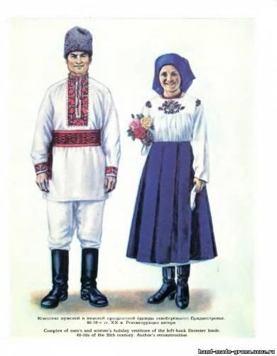Молдаванский Народный Костюм