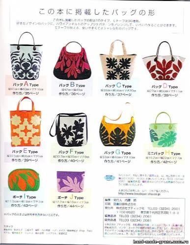 Джинсовая сумка-цветок: шьем сами.