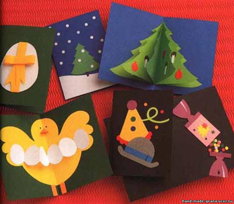 Как сделать открытку своими руками из цветной бумаги и картона