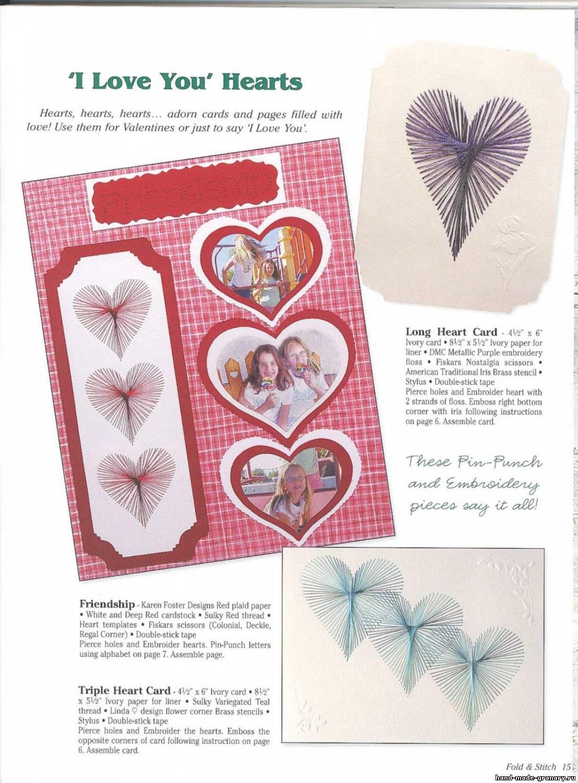 """несколько сердечек, выполненные техникой  """"изонить """".  Вы можете сделать такие открытки или украсить фоторамки."""